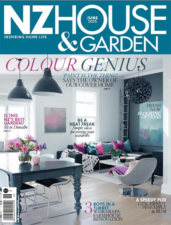 دانلود مجله طراحی داخلی- Architectural Record