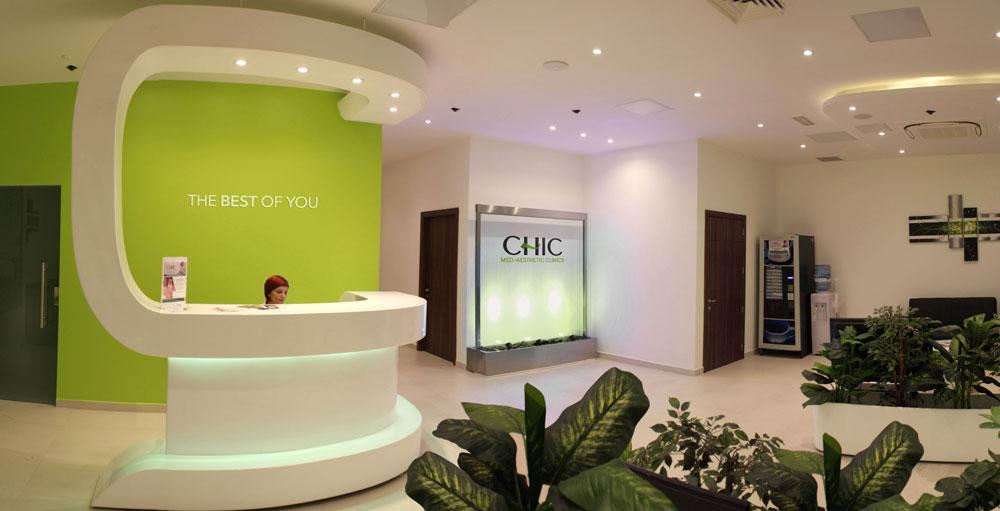طراحی داخلی کلینیک زیبایی