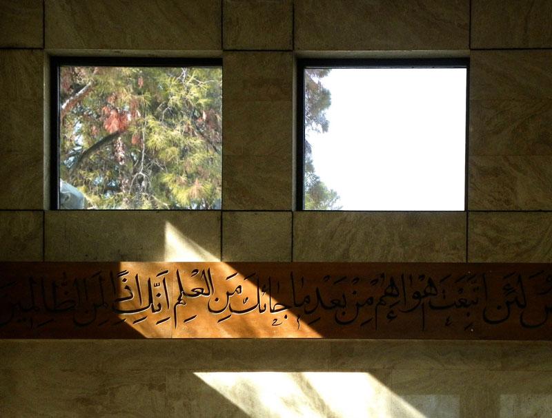 طراحی مدرن مسجد محمد رسول الله