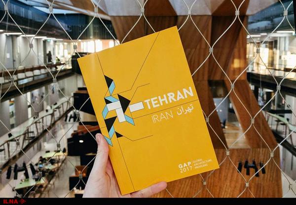 تهران؛ مهمان ویژه نمایشگاه جهانی دانشکده معماری ملبورن