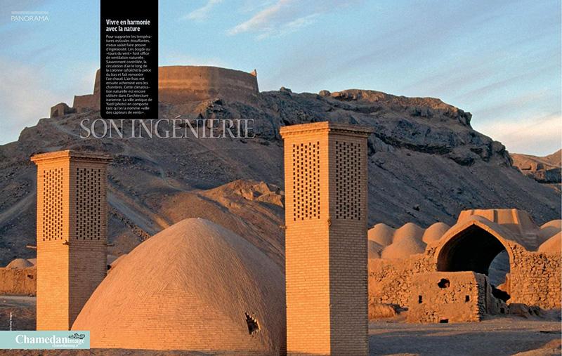 """پانورامای معماری پارسه در مجله فرانسوی """"ژئوهیستوری"""""""