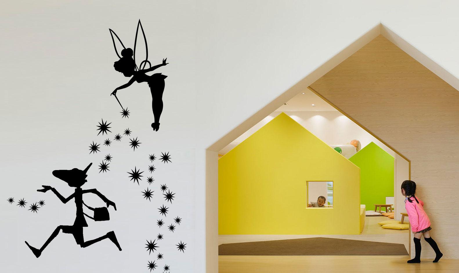 مسابقه بین المللی طراحی کتابخانه کودکان پینوکیو