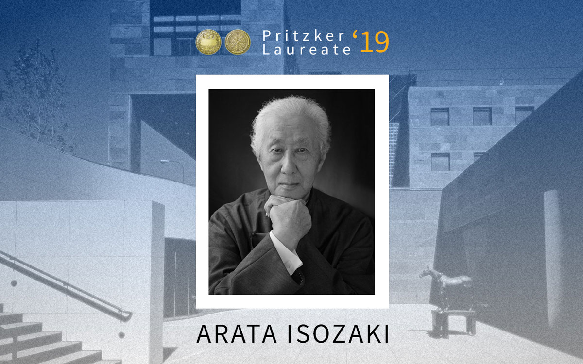 جایزه نوبل معماری 2019