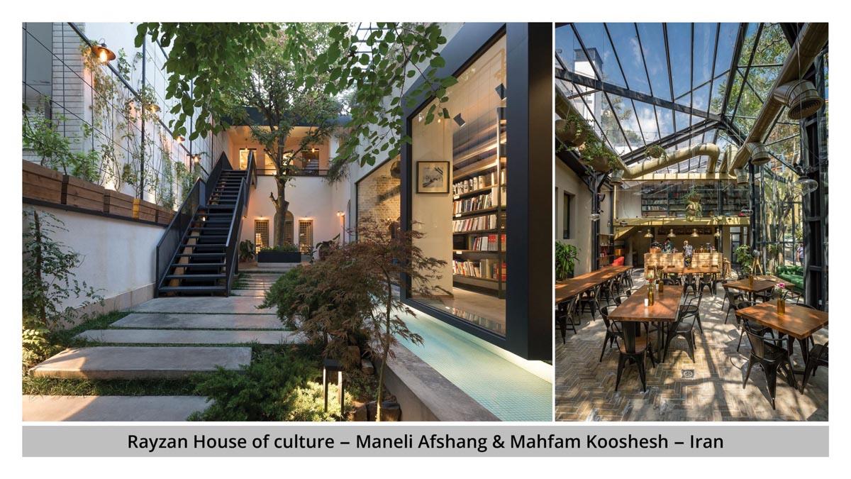 خانه فرهنگی رایزن