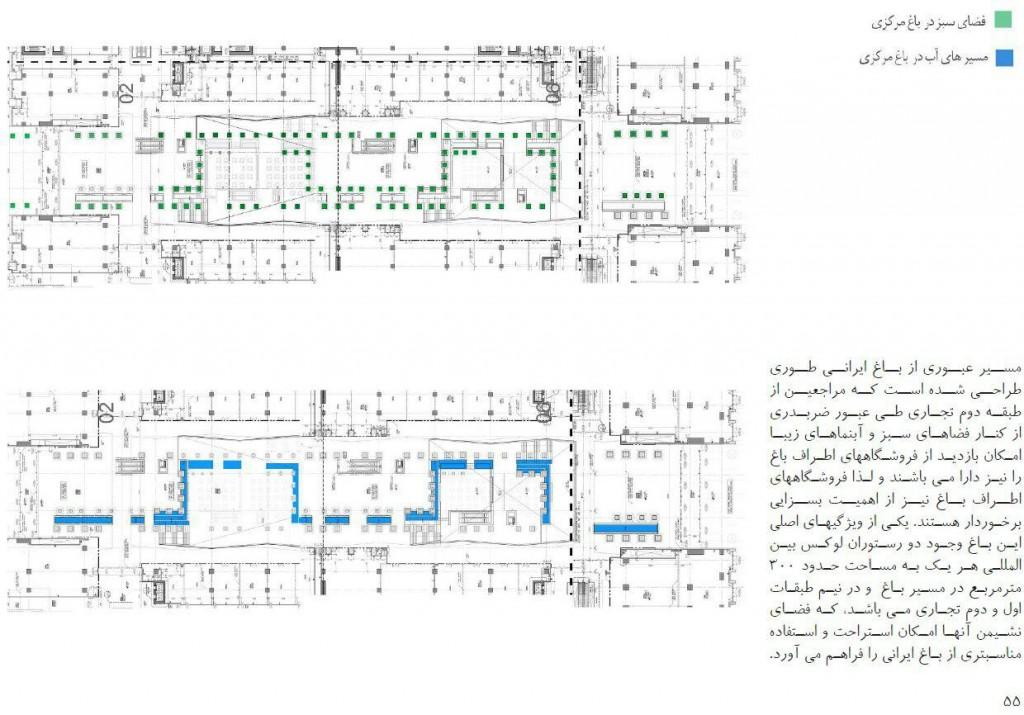 کانسپت طراحی ایران مال