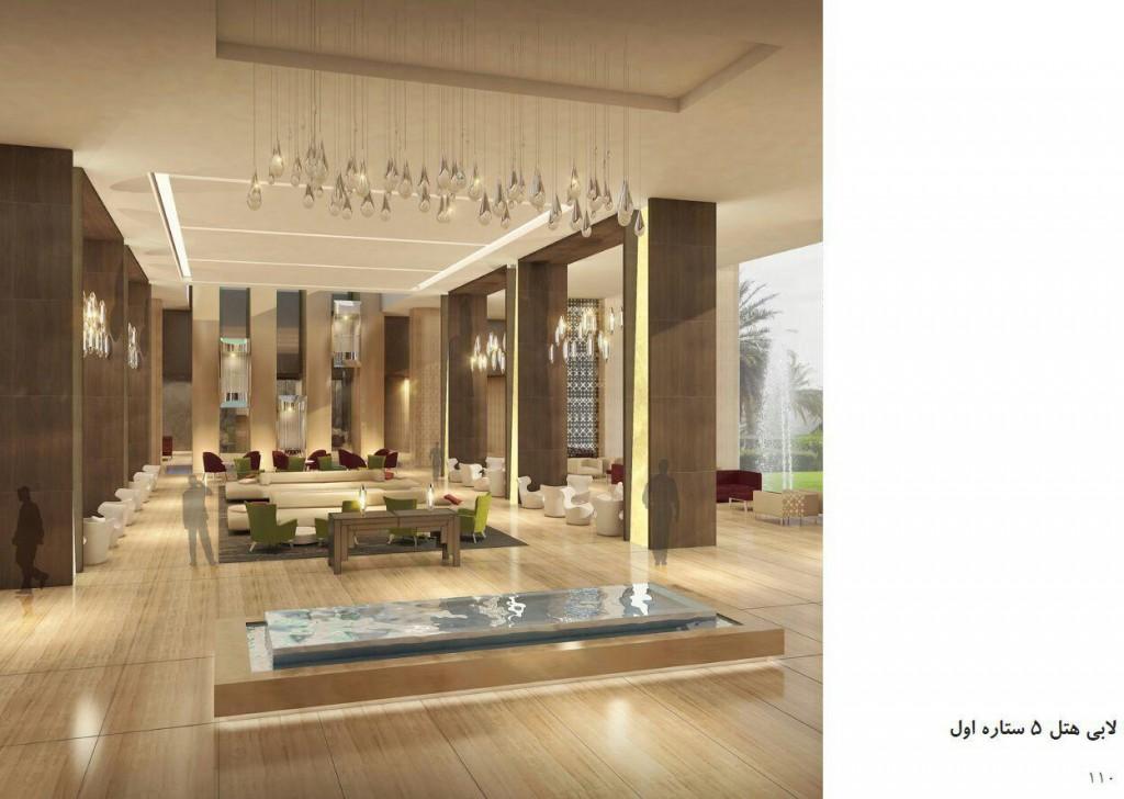 طراحی داخلی هتل ایران مال