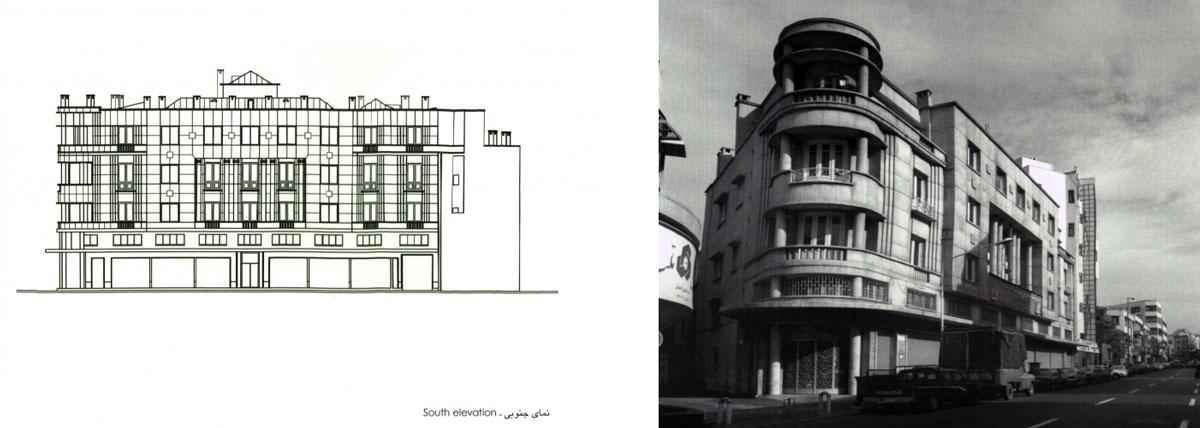 ساختمان جیپ وارطان هوانسیان