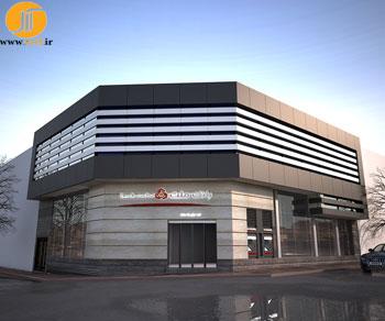 بانک ملت،طراحی نمای بانک ملت،معماری بانک ملت،دکوراسیون داخلی،طراحی نما،بانک ملت شعبه ی چهار راه رشید