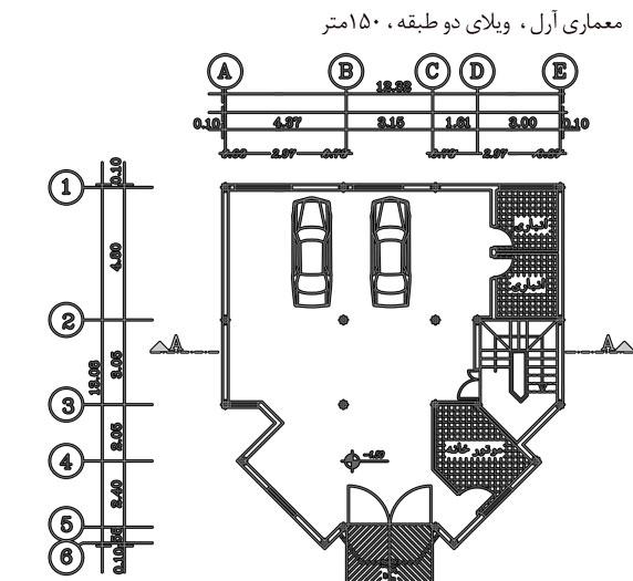 پلان ویلا ، پلان 150 متری ، ویلای 150 متری ، پلان و فایل اتومپکد ویلا