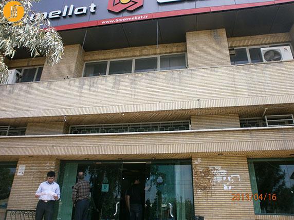 طراحی و نظارت بانک ملت - شعبه ی خیر آباد ورامین