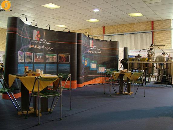 طراحی و اجرای غرفه نمایشگاهی شرکت غرفه آریا یراق