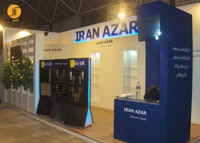 طراحی غرفه نمایشگاهی شرکت ایران آذر