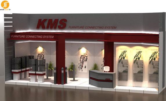غرفه سازی شرکت KMS