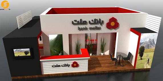 غرفه سازی بانک ملت