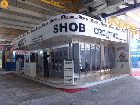 طراحی و اجرا غرفه شرکت SHOB