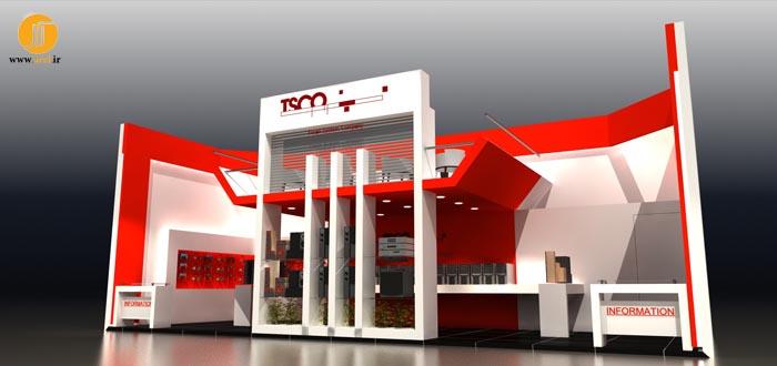 غرفه شرکت تسکو