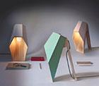خلاقیت در طراحی چراغ مطالعه