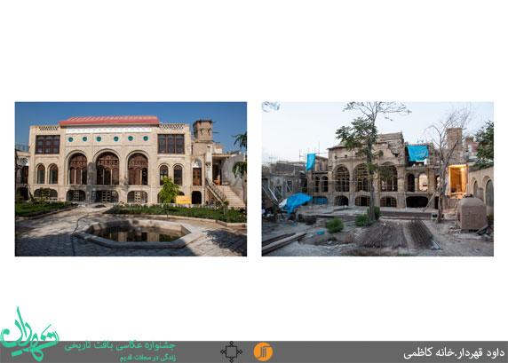 نور در معماری ایران